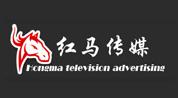 北京红马影视